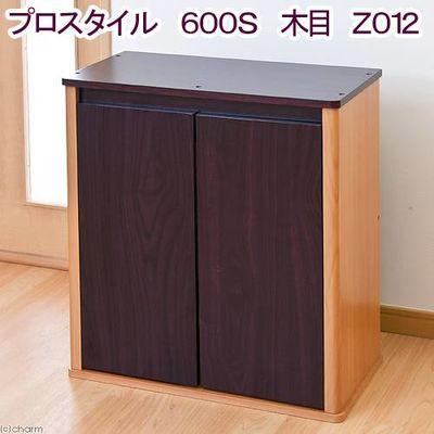 寿工芸 水槽台 プロスタイル 600S 木目 Z012 44360