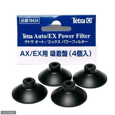 吸着盤 4個入 AX/EX用 51666