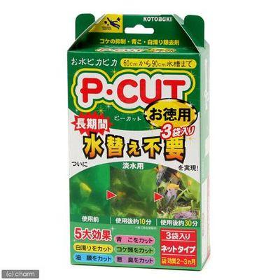 寿工芸 P・CUT ネットタイプ 60~90cm水槽まで 淡水用 3袋入 87485