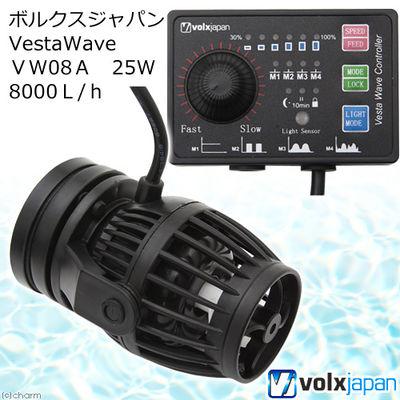 ボルクスジャパン Vesta Wave VW08A 25W 8000L/h 102954
