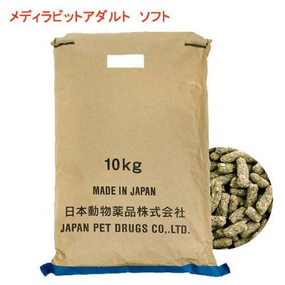 ニチドウ メディラビット アダルト ソフト 10kg 168081