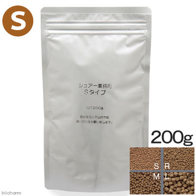 日本海水 シーライフ シュアー S 業務用 200g 海水魚 餌 浮上性 170820