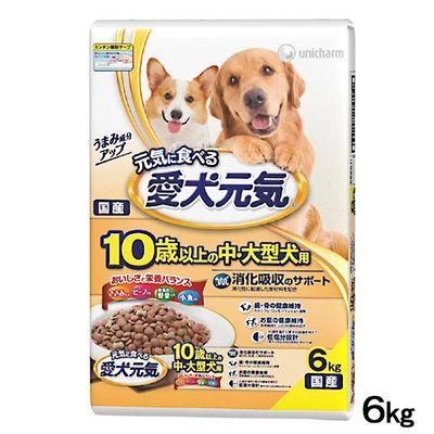 ユニ・チャーム 愛犬元気 10歳以上用 6.0kg 国産総合栄養食 188060