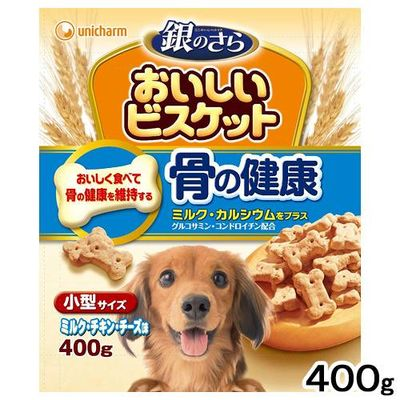 ユニ・チャーム おいしいビスケット 骨の健康 小型サイズ 400g 犬 おやつ 180845