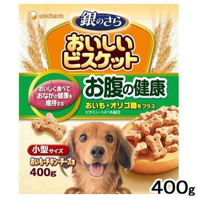 ユニ・チャーム おいしいビスケット お腹の健康 小型サイズ 400g 犬 おやつ 180848