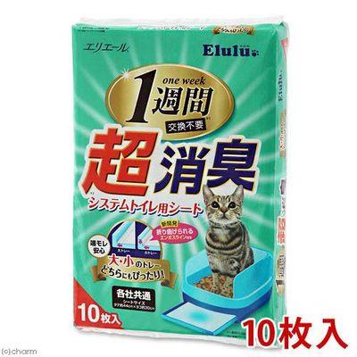 大王製紙 Elulu(エルル) 超消臭システムトイレ用シート 10枚入 177307