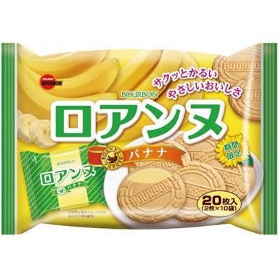ブルボン ロアンヌバナナ 20枚 1袋