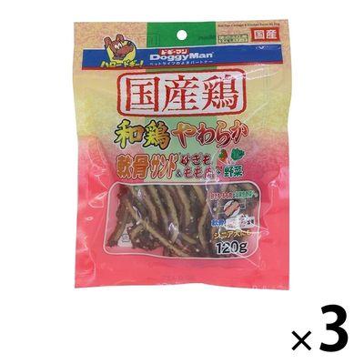 和鶏やわらか軟骨サンド 砂ぎも&もも肉+野菜 120g 犬フード 185644 1セット(3個入)