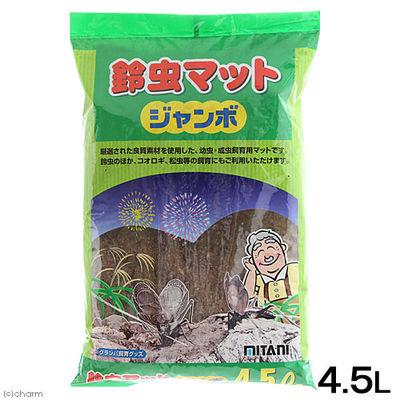 鈴虫マット ジャンボ 4.5L スズムシ 332443 1セット(3個入)