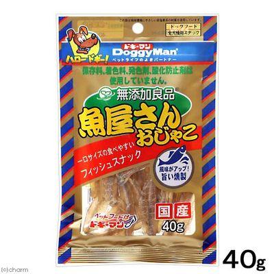 ドギーマンハヤシ 無添加良品 魚屋さん おじゃこ 40g 犬 猫 おやつ 187661 1セット(3個入)