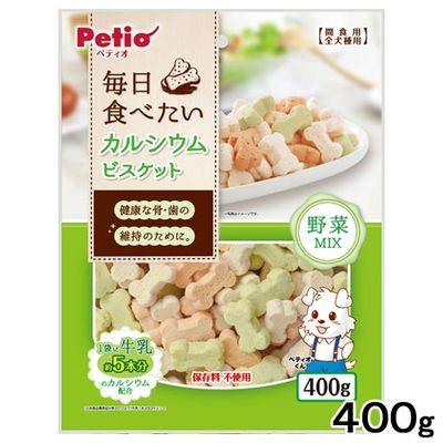 毎日食べたいカルシウムビスケット 野菜MIX 400g 248062 1セット(3個入)