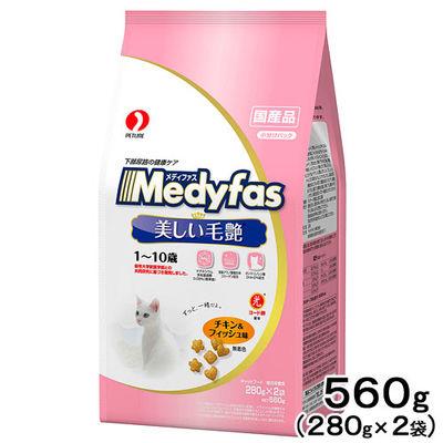 ペットライン 美しい毛艶 チキン&フィッシュ味 560g(280g×2袋) 249770 1セット(3個入)