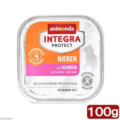 ジャーマンペット 猫用 インテグラプロテクト ニーレン ウェットフード 豚 100g 301603 1セット(3個入)