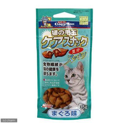 猫の毛玉ケアスナック まぐろ味 35g おやつ 68258 1セット(3個入)