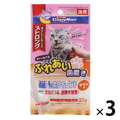猫用ホワイデントストロング チキン 3袋