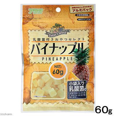 アラタ 乳酸菌付き おやつセレクト パイナップル 60g 小動物 おやつ 199849 1セット(3個入)