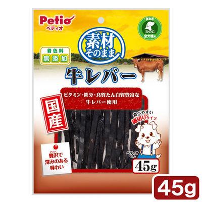ペティオ 素材そのまま 牛レバー 45g 395942 1セット(3個入)
