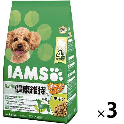 IAMS 成犬用 健康維持用 チキン 小粒 2.6kg ドッグフード 277242 1セット(3個入)