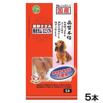 新鮮ささみ 巻きガムミニ ソフト 5本 犬 ドッグフード 国産 196736 1セット(3個入)