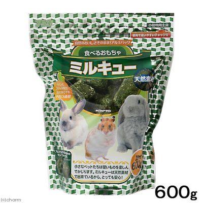 アラタ 食べるおもちゃ ミルキュー 600g うさぎ モルモット 199850 1セット(3個入)
