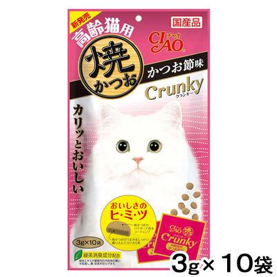 焼かつおクランキー 高齢猫用 かつお節味 3g×10袋 394059 1セット(2個入)