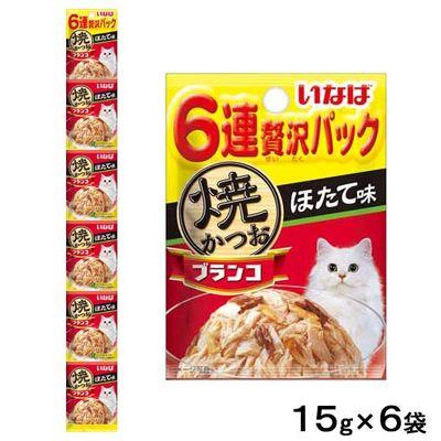 焼かつお ブランコ ほたて味 15g×6袋 249061 1セット(2個入)
