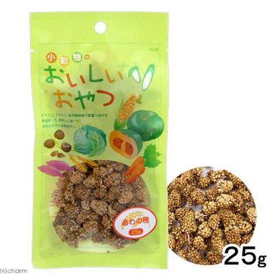 ナチュラルペットフーズ 小動物のおいしいおやつ あわの穂 25g うさぎ 169136 1セット(3個入)