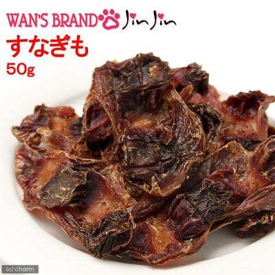 JIN Corporation 小袋おやつ すなぎも 国産 50g 犬 おやつ 無添加 157254 1セット(3個入)
