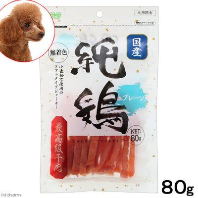 アラタ 純鶏 プレーン 80g 国産 300821 1セット(3個入)