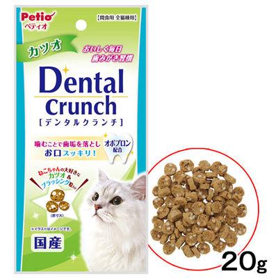 ペティオ 猫用 デンタルクランチ カツオ 20g 195346 1セット(3個入)