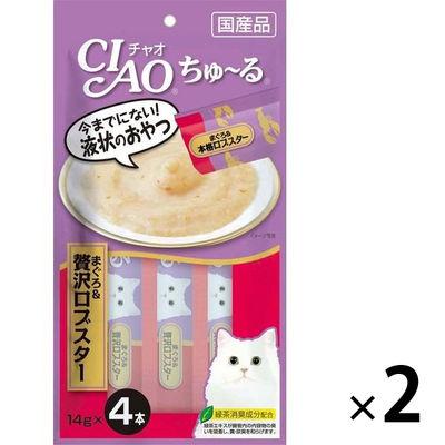 いなばペットフード CIAO(チャオ) 猫用 ちゅ~る まぐろ&贅沢ロブスター 14g×4本 394044 1セット(2個入)