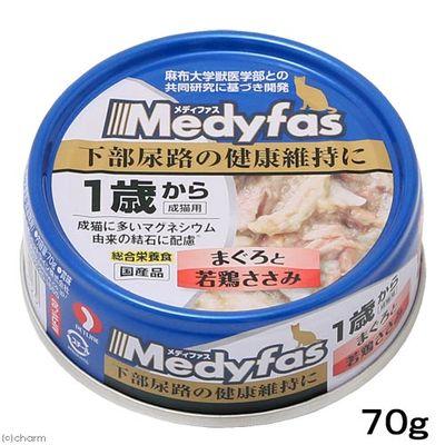 メディファス ウェット 1歳から まぐろと若鶏ささみ 70g 188679 1セット(6個入)