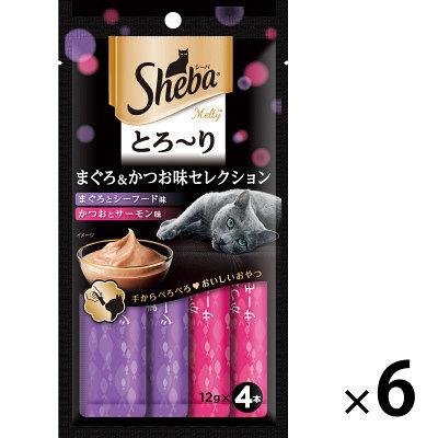 とろ~り メルティ まぐろ&かつお味セレクション 12g×4P 235024 1セット(6個入) マースジャパン