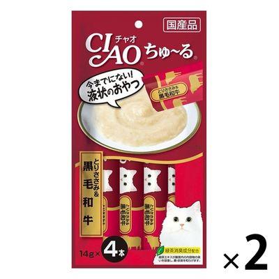 いなばペットフード 猫用 ちゅ~る とりささみ&黒毛和牛 14g×4本 国産 246640 1セット(2個入)