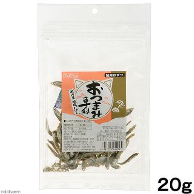 おつまみ専科 国内産 減塩にぼし 20g 猫用おやつ 249517 1セット(2個入)