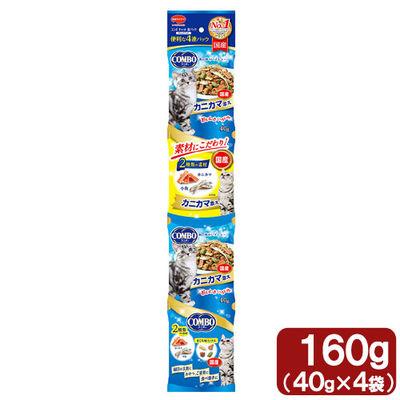 日本ペットフード コンボ 海の味わいメニュー カニカマ添え 160g(40g×4連) 68896 1セット(3個入)