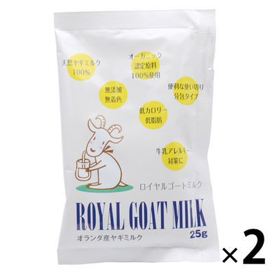 ロイヤルゴートミルク 25g 犬 猫 ミルク 184206 1セット(2個入)