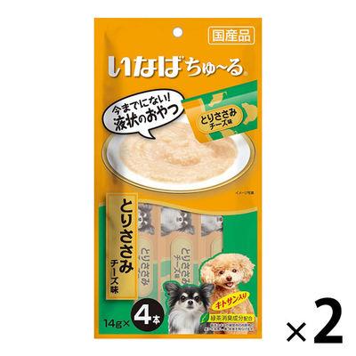 いなばペットフード ちゅ~る とりささみ チーズ味 14g×4本 ドッグフード 国産 201541 1セット(2個入)