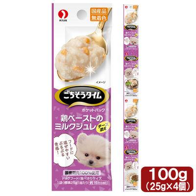 ポケットパック 鶏ペーストのミルクジュレ チーズ添え 100g 394699 1セット(2個入)