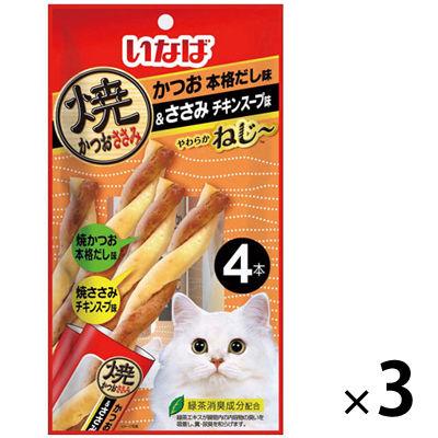やわらかねじ~ 猫用 かつお 本格だし味&ささみ チキンスープ味 4本 249067 1セット(3個入)