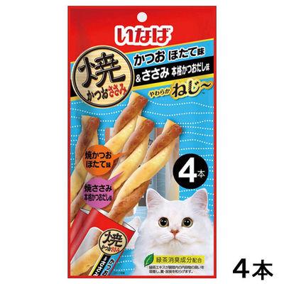 やわらかねじ~ 猫用 かつお ほたて味&ささみ 本格かつおだし味 4本 249068 1セット(3個入)