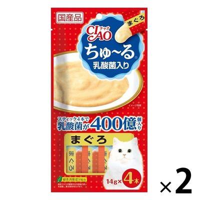 いなばペットフード 猫用 ちゅ~る 乳酸菌入り まぐろ 14g×4本 394036 1セット(2個入)