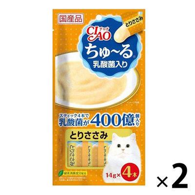 いなばペットフード 猫用 ちゅ~る 乳酸菌入り とりささみ 14g×4本 394038 1セット(2個入)