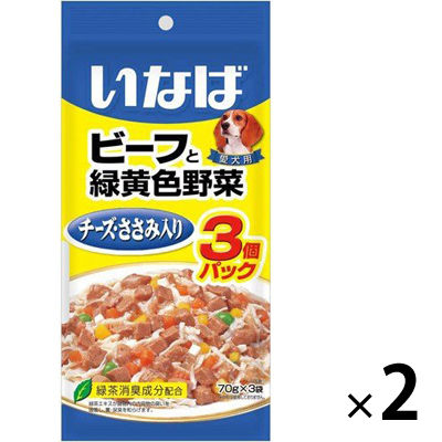 いなばペットフード いなば(犬用)ビーフと緑黄色野菜 チーズ・ささみ入り 70g×3袋 194520 1セット(2個入)