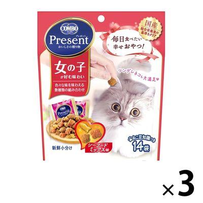 日本ペットフード コンボプレゼント 女の子 味わい豊かなシーフードミックス味 42g 290143 1セット(3個入)