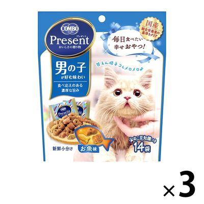 日本ペットフード 猫用 プレゼント 男の子 濃厚旨みのお魚味 42g(3g×14袋) 290140 1セット(3個入)
