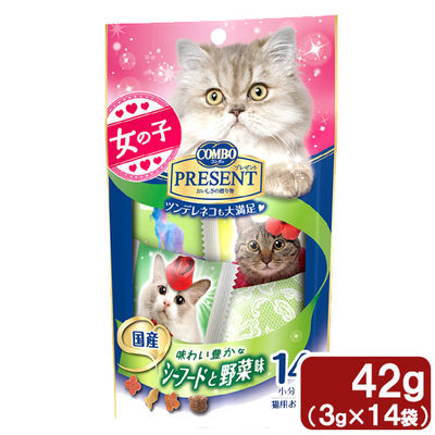 日本ペットフード コンボ プレゼント 女の子 味わい豊かなシーフードと野菜味 42g 290145 1セット(3個入)