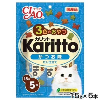 いなばペットフード CIAO(チャオ) Karitto かつお味 15g×5袋 246666 1セット(2個入)