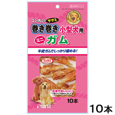ゴン太のササミ巻き巻き 小型犬ガム10本