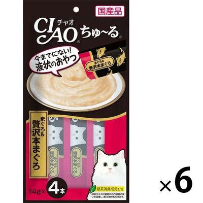 いなばペットフード CIAO(チャオ) 猫用 ちゅ~る まぐろ&贅沢本まぐろ 14g×4本 394045 1セット(6個入)